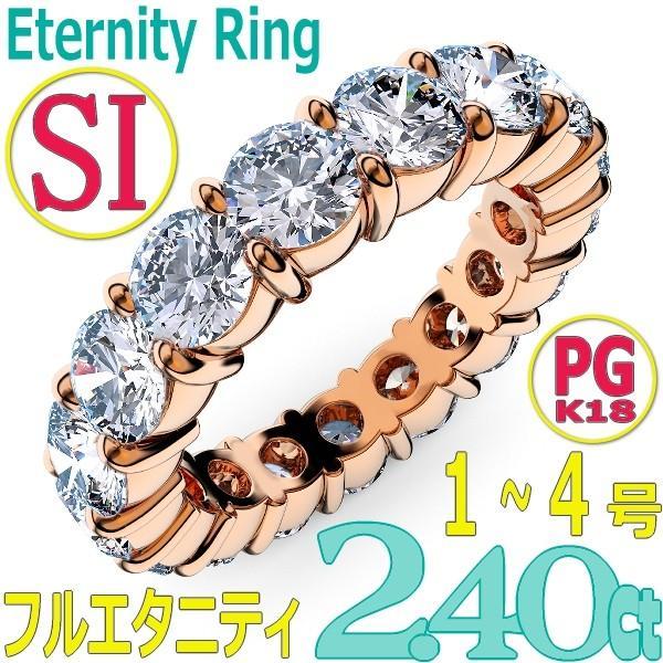 【海外輸入】 [e388-372]K18PGダイヤモンド フルエタニティリング2.40Ct[直径3.4mm x 16Pc] 1〜4号 (SI 爪留めタイプ!婚約指輪・結婚指輪にも!, こだわりほんものSHOP b5ee40a7