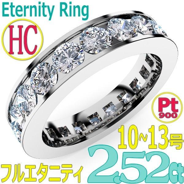 流行 [e389-256]Pt900ダイヤモンド フルエタニティリング2.52Ct[直径3.2mm x 21Pc] 10〜13号 (HC 毎日のファッションから婚約指輪・結婚指輪にも!, 蟹田町 0f0f3c36