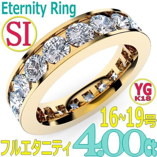 無料発送 [e389-419]K18YGダイヤモンド フルエタニティリング4.00Ct[直径3.8mm x 20Pc] 16〜19号 (SI レール留めタイプ 20Pc] x!婚約指輪・結婚指輪にも 16〜19号!, 第6モジュール:4184c84c --- airmodconsu.dominiotemporario.com