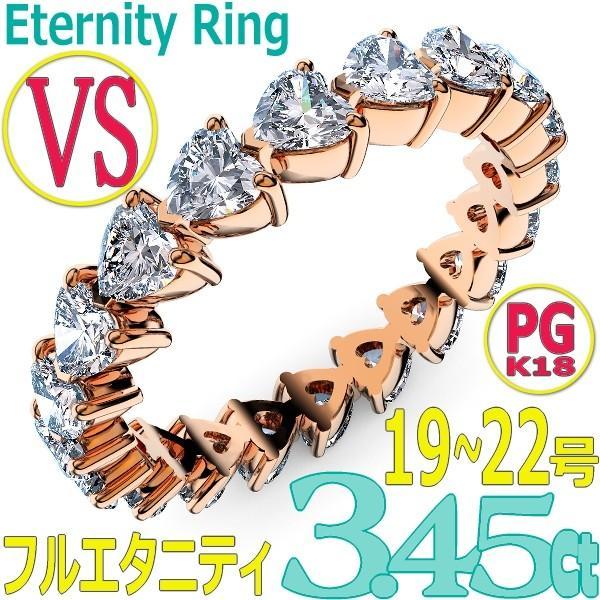 激安正規品 [he388-042]K18PGハートシェイプダイヤモンド フルエタニティリング3.45Ct[3.5x3.5mm x 23Pc] 19〜22号 (VS 婚約指輪・結婚指輪にも!, ふじたクッキング df6660dc