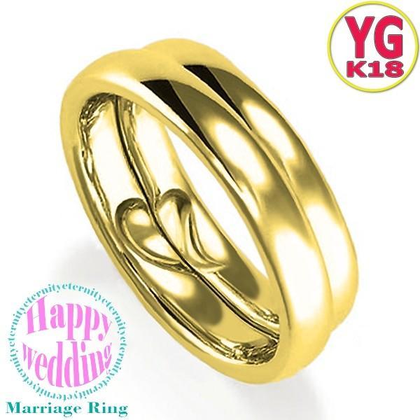 都内で [MYG012]K18YGマリッジリング2本セット 結婚指輪 ペアリング, 宮崎県 9f78e80f