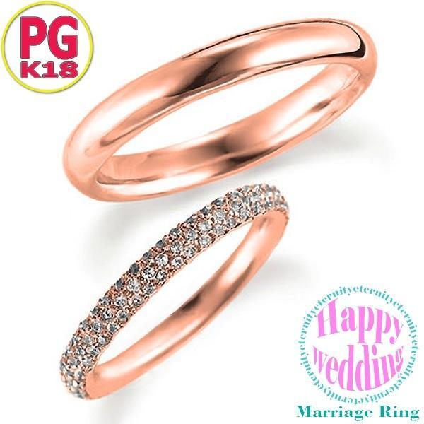 超爆安 [MPG081]K18PGマリッジリング2本セット 結婚指輪 ペアリング, アクリBOX:bae1234b --- airmodconsu.dominiotemporario.com