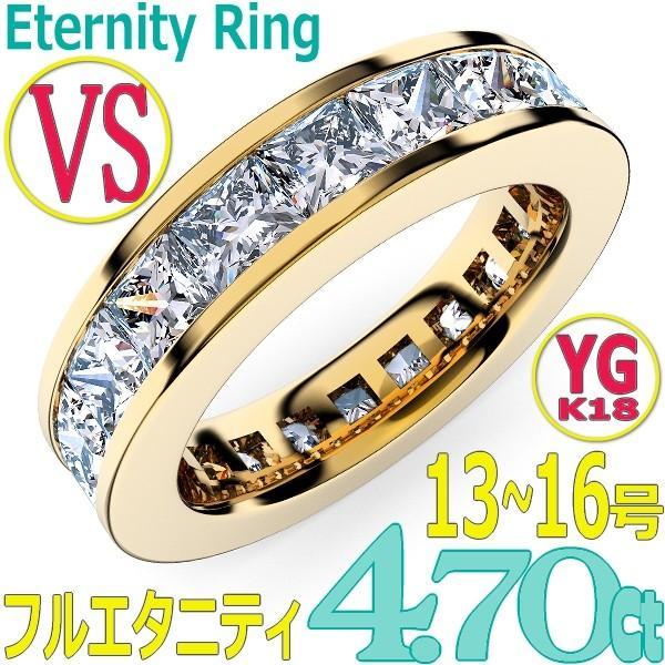 【日本製】 [ps389-117]K18YGプリンセスカットダイヤモンド フルエタニティリング4.70Ct[3.5x3.5mm x 18Pc] 13〜16号 13〜16号 (VS 婚約指輪・結婚指輪にも 18Pc] x!, アイズコンタクト:25ac11de --- airmodconsu.dominiotemporario.com