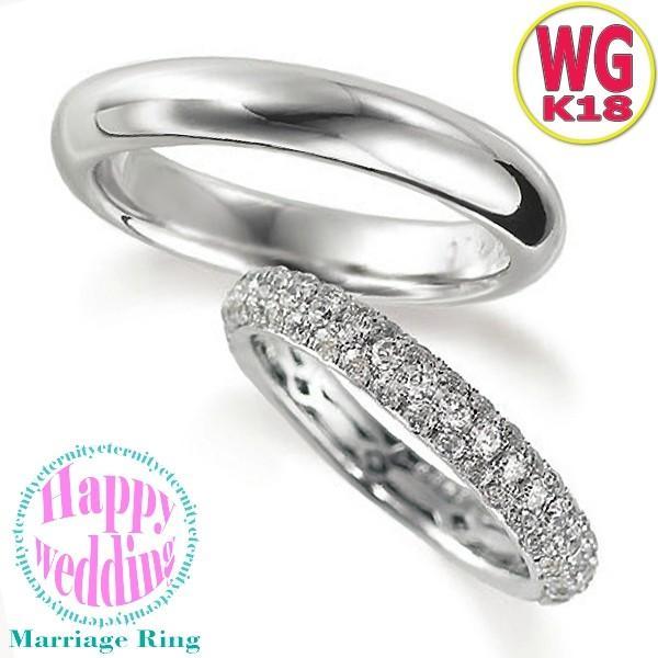 世界的に有名な [MWG021]K18WGマリッジリング2本セット 結婚指輪 ペアリング, 手汗消臭臭いケア専門ロエグア:76ab2d0f --- airmodconsu.dominiotemporario.com