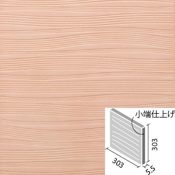 スプライン 303角片面小端仕上げ(右) ECP-3031T/SPN3N(R) エコカラットプラス LIXIL(INAX)