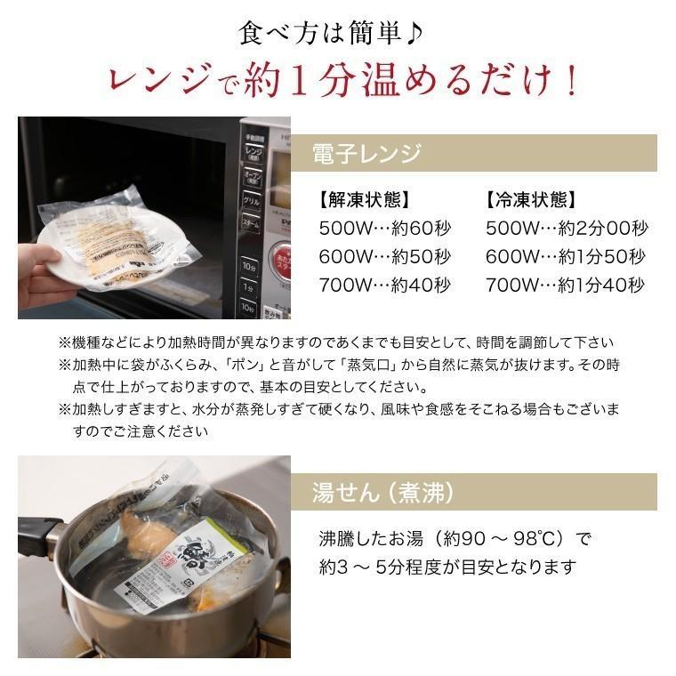 予約注文 《10/26以降順次発送》 煮魚 焼魚 4種8切 セット 惣菜 ご自宅用 焼き魚 電子レンジ 1分 湯せん 調理 送料無料   ((冷凍)) レンジで温めるだけ etizentakaraya 09
