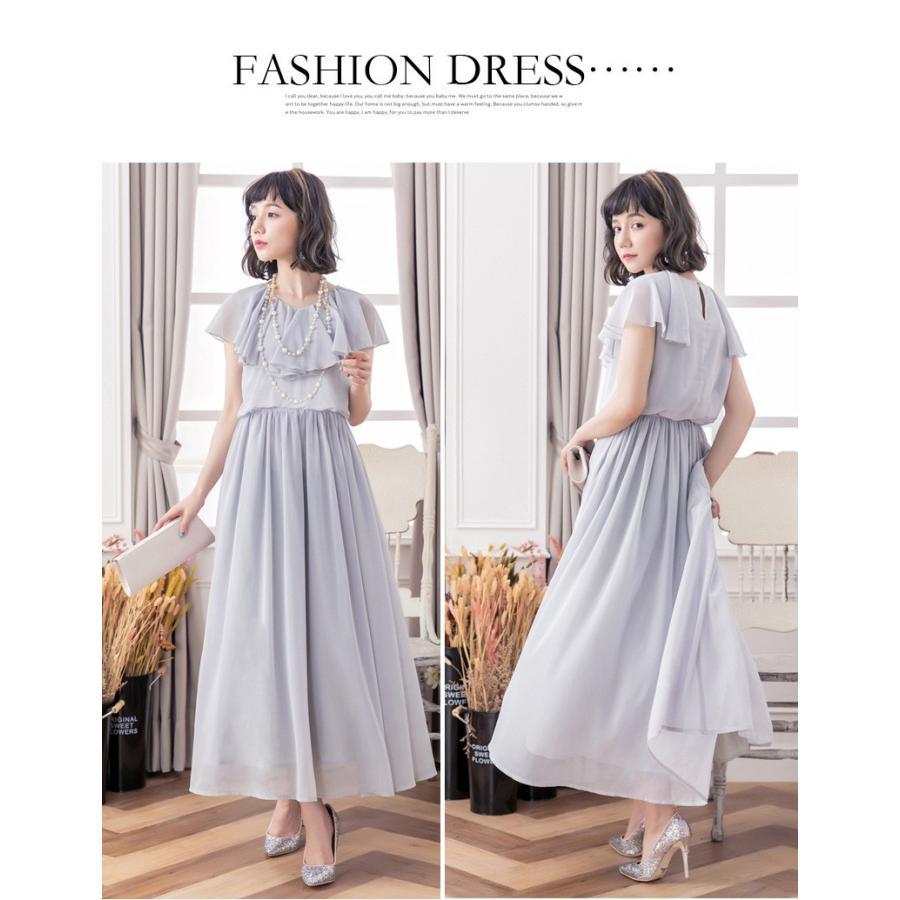 ドレス お呼ばれ 結婚式 パーティードレス ンピース結婚式 お呼ばれ ドレス 大きいサイズ 二次会 パーティードレス 20代 30代 40代 50代|etokyo|08