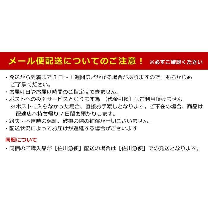【送料無料】手作り 組子細工 コースター 胡麻 メール便発送 etosebisuyashop 04