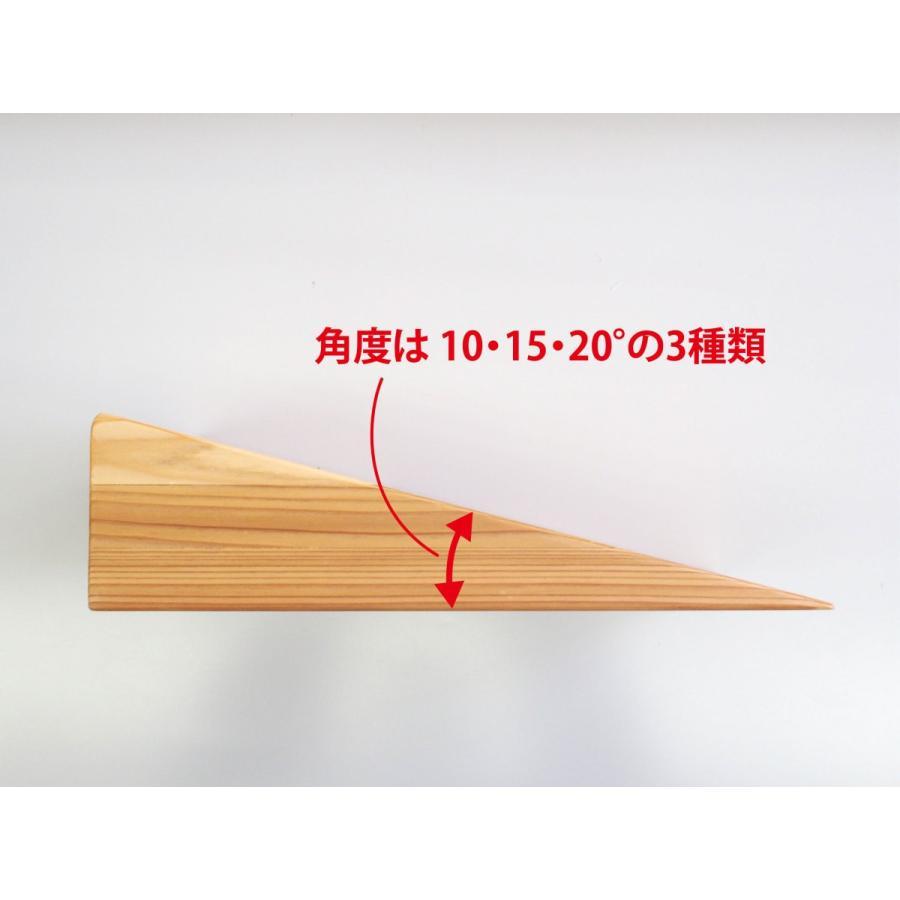 三角ふみ台(2個セット) etosebisuyashop 03