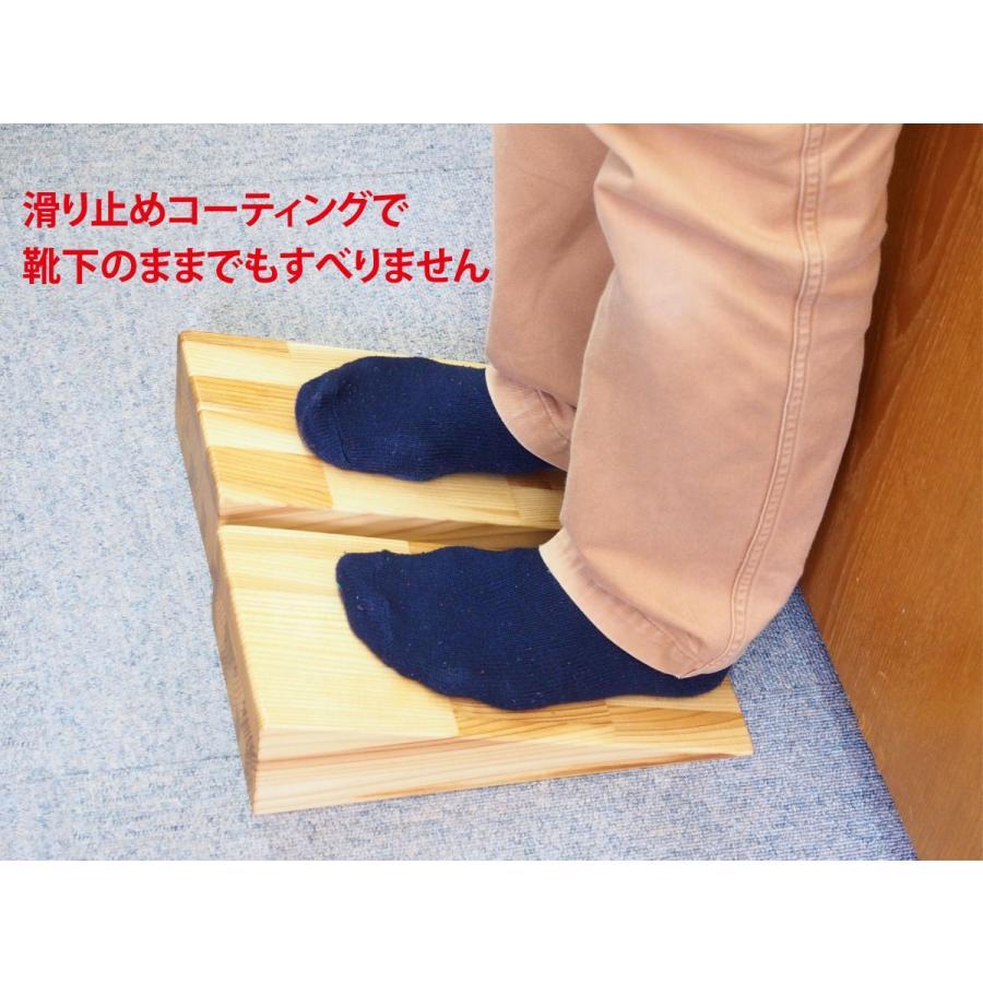三角ふみ台(2個セット) etosebisuyashop 04
