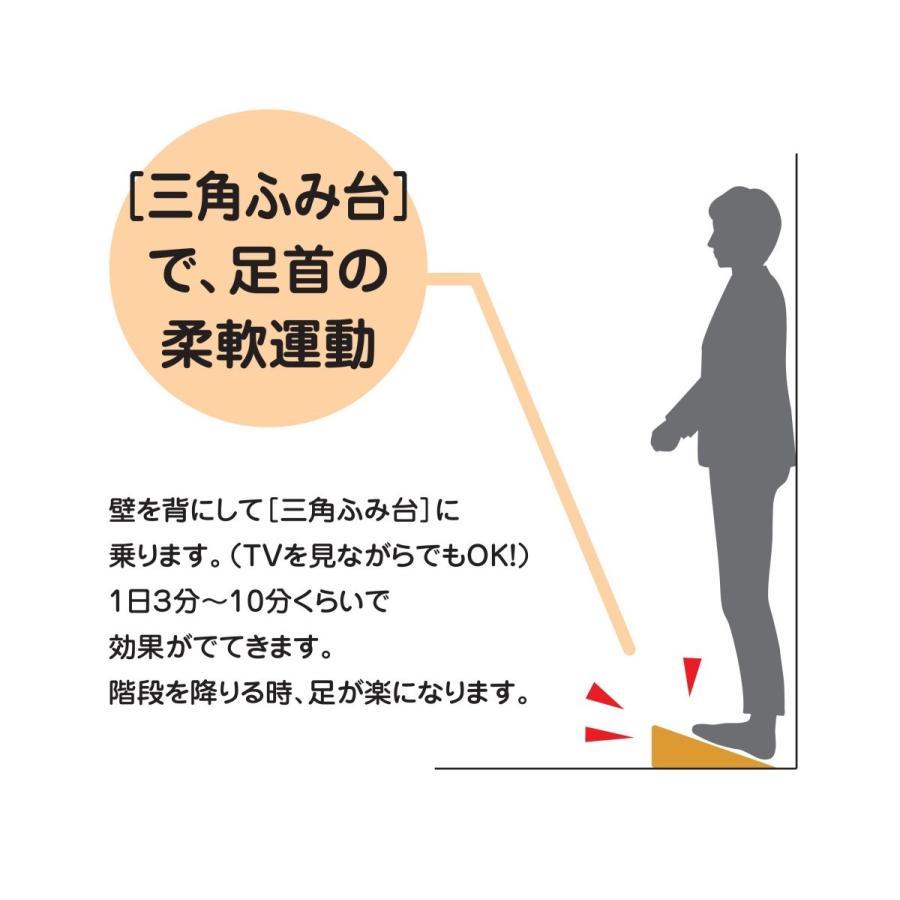三角ふみ台(2個セット) etosebisuyashop 05