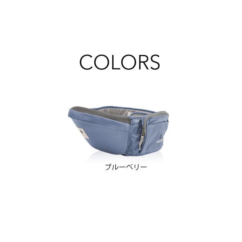 POGNAE ポグネー ヒップシート単体 ORGA(オルガ)【日本正規取扱店】【送料無料】/PG-ORGA-S|ette|09