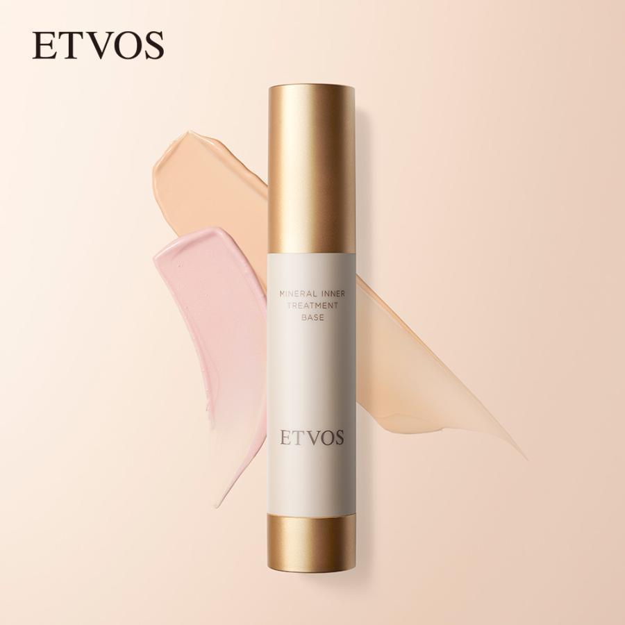 ETVOS エトヴォス ミネラルインナートリートメントベース 送料無料お手入れ要らず 化粧下地 ツヤ肌 下地 20代 40代 30代 50代 大幅値下げランキング