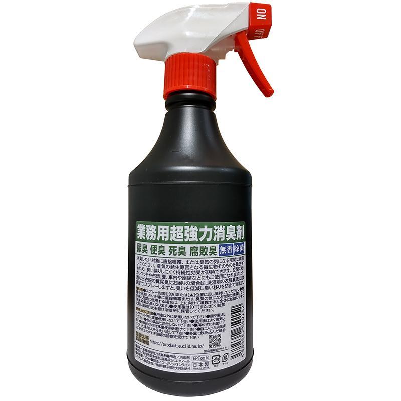 業務用 超強力 消臭剤 − 尿臭 便臭 死臭 腐敗臭 無香 除菌 − euclid-store