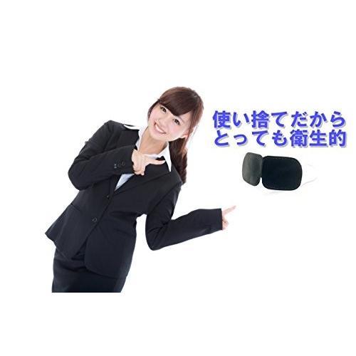 不織布 使い捨て アイマスク 個包装 ブラック 100枚セット|eureka-in-the-y|02
