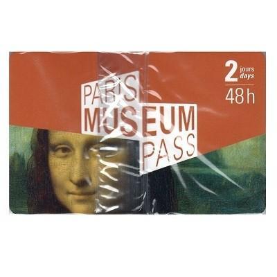 パリミュージアムパス2日券(48時間券)|eurlink