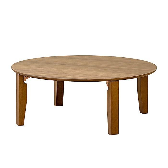 ラウンド折り脚テーブル ラウンド折り脚テーブル ラウンド折り脚テーブル W85×D85×H32.5 ウォールナット色 UHR-R85 cfa