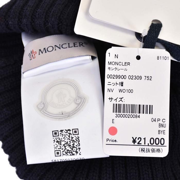 メンズ MONCLER ニットキャップ 0029900 02309 752 NAVY ダークブルー モンクレール