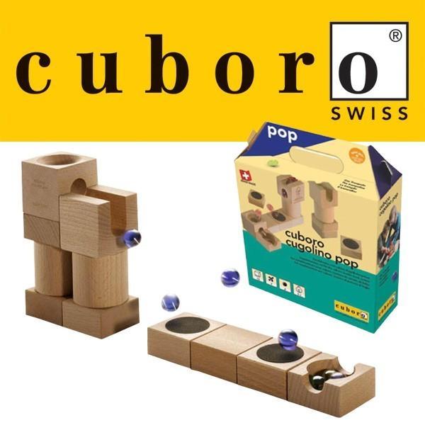 cuboro キュボロ社/クボロ社 cuboro cugolino キュボロ クゴリーノ ポップ