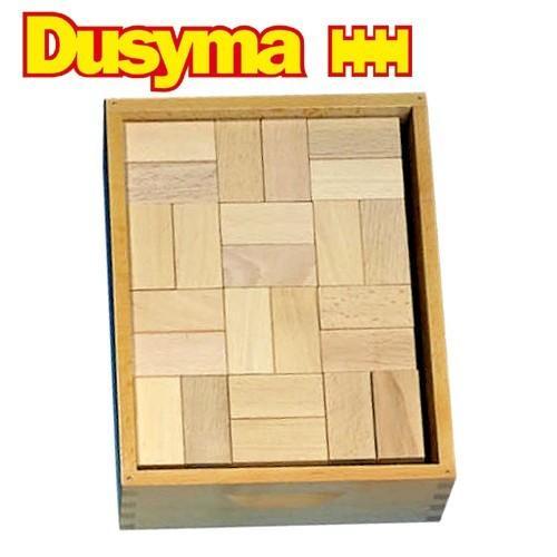 Dusyma デュシマ社 ウール・レンガ積木 ベーシック 白木 96ピース