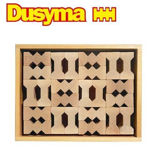 Dusyma デュシマ社 ジグザグ積木 96ピース