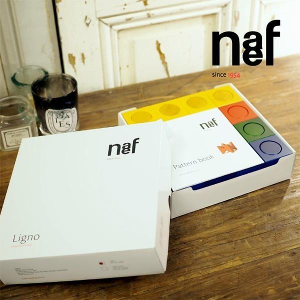 Naef ネフ社 リグノ Ligno