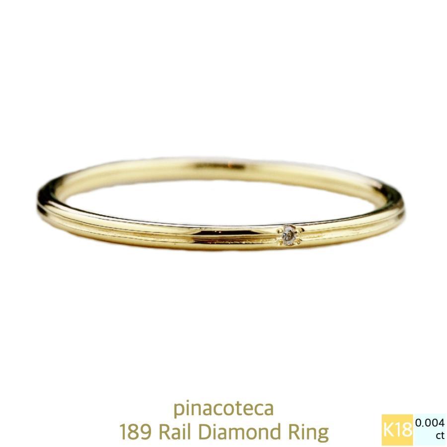 【時間指定不可】 指輪 18金イエローゴールド 189 レール ダイヤモンド リング ピナコテーカ, STファニチャー b025129d