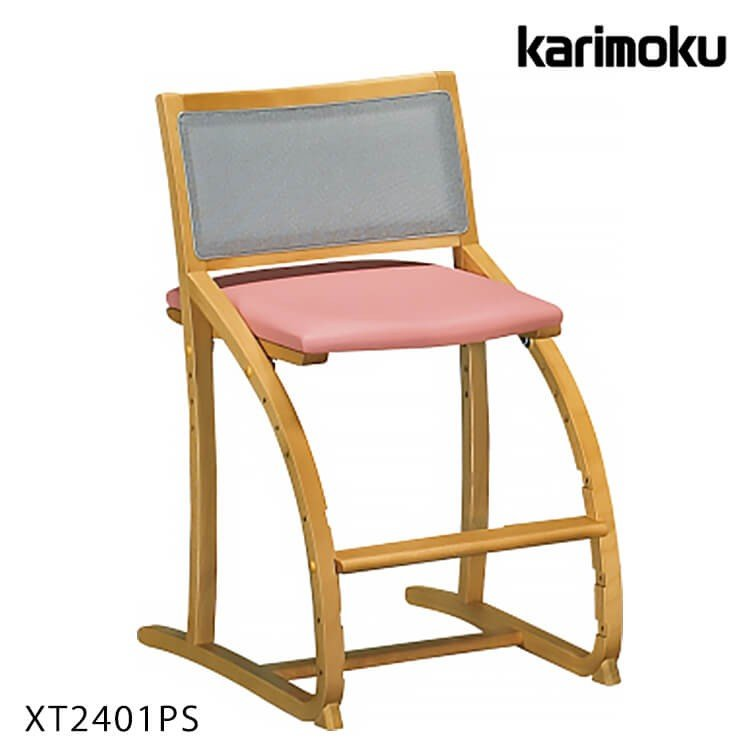 カリモク チェア 椅子 デスクチェア 学習机用 サポート 木製 椅子 シンプル シンプル クレシェ XT2401PS 送料無料