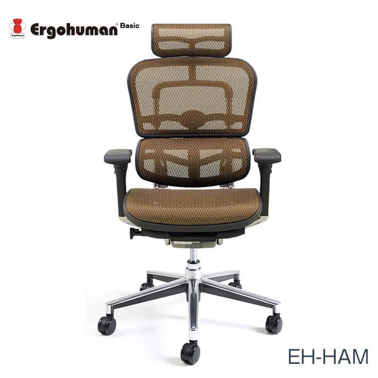 エルゴヒューマン チェアー EH-HAM Ergohuman 人間工学 多機能 メッシュ ハイタイプ オフィス 高品質 KM13 送料無料