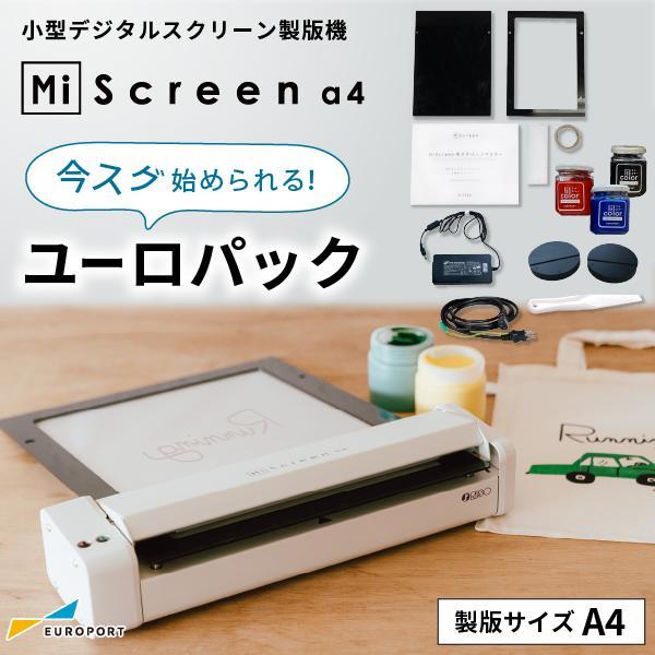 MiScreen a4 マイスクリーン