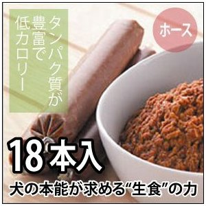 ドッグフード グゥードバランス栄養食・ホース(馬)18本
