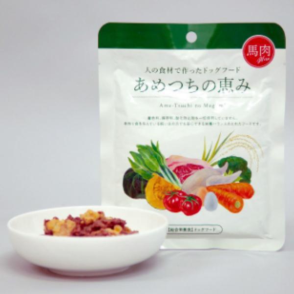 あめつちの恵み(成犬用)馬肉(お徳用パック 140g×11袋入り)
