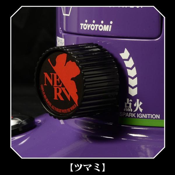 EVANGELION x TOYOTOMI レインボーストーブ初号機モデル【専用バッグ付】(トヨトミ) [お届け予定:2021年2月]|evastore|02
