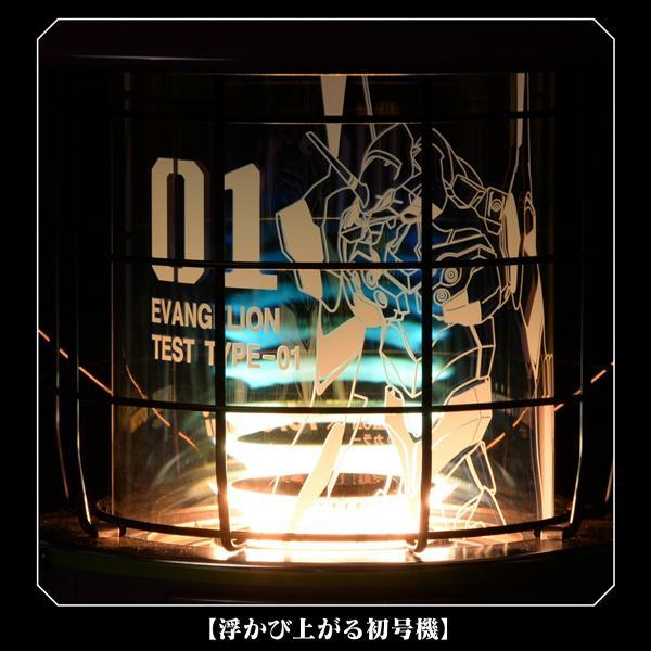 EVANGELION x TOYOTOMI レインボーストーブ初号機モデル【専用バッグ付】(トヨトミ) [お届け予定:2021年2月]|evastore|04