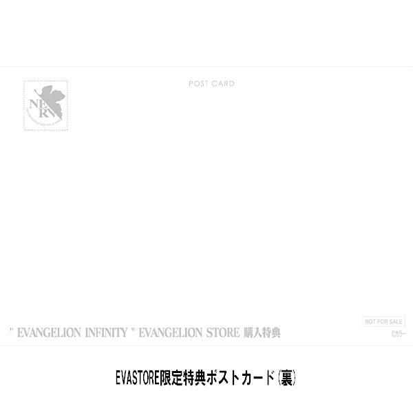 「EVANGELION INFINITY」CD3枚組【特典ポストカード付】[お届け予定:2021年7月下旬] evastore 03