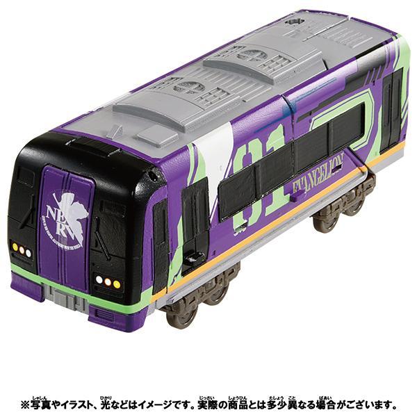 プラレール新幹線変形ロボ シンカリオンZ 500ミュースカイ TYPE EVA(タカラトミー) [お届け予定:2021年12月上旬] evastore 10
