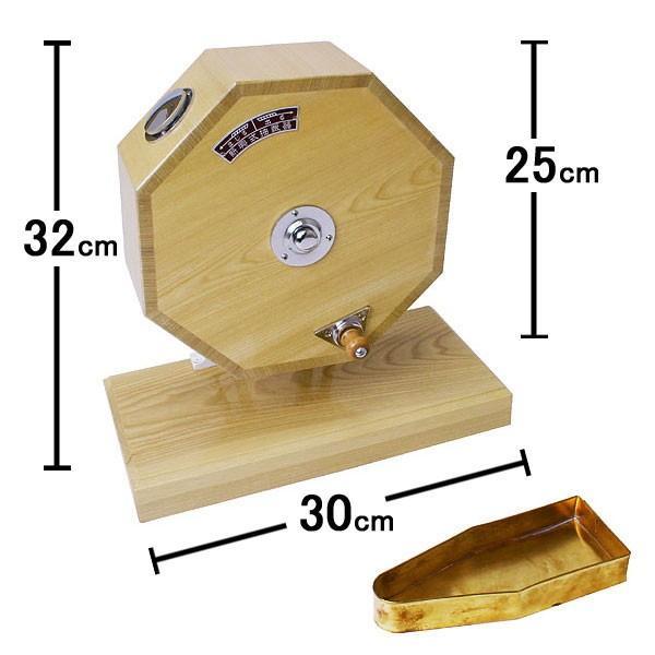 500球用 高級 木製ガラポン抽選器 SHINKO製 国産 [玉455球付(金・銀付)] [金色受皿と赤もうせん受皿付] / ガラガラ 福引 抽選会 抽選機 event-ya 06