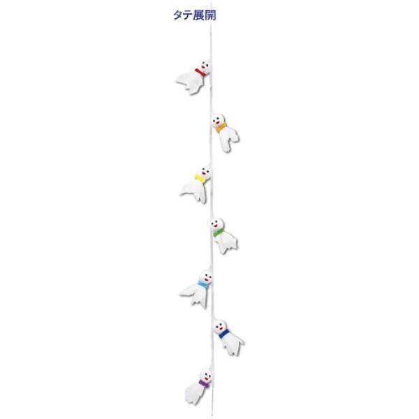 てるてる坊主ガーランド L140cm/紫陽花・梅雨・ディスプレイ・装飾|event-ya|04
