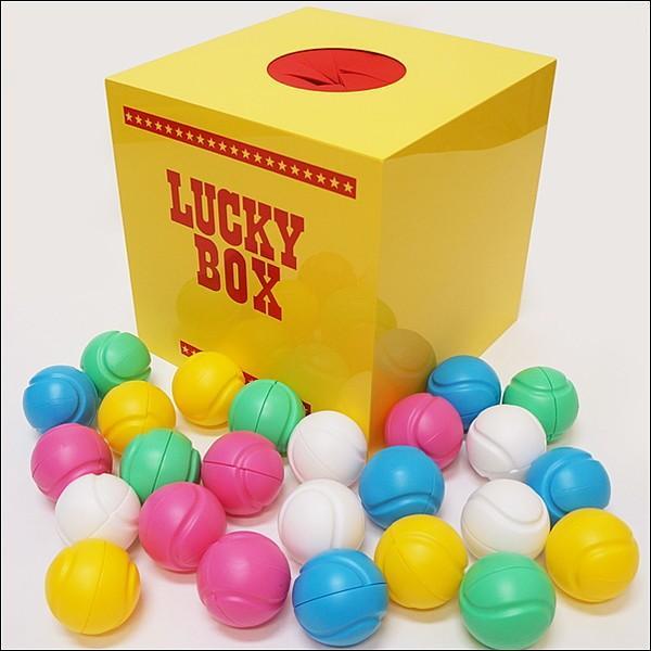 28cm黄色プラスチック抽選ボックス&カプセル型カラーボール5色 25個セット event-ya