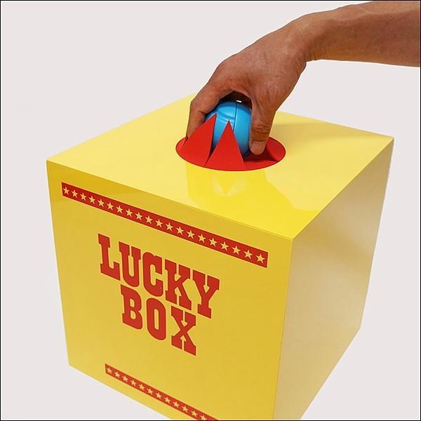 28cm黄色プラスチック抽選ボックス&カプセル型カラーボール5色 25個セット event-ya 02