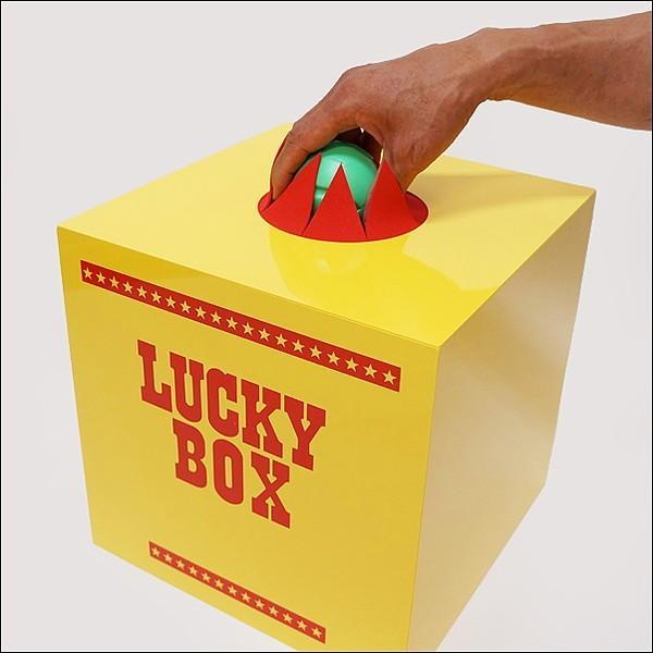 28cm黄色プラスチック抽選ボックス&カプセル型カラーボール5色 25個セット event-ya 04