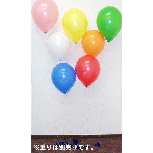 天然ゴム風船 10インチ 無地カラーヘリウムガス用(100ヶ) クリップ止め具、糸付【バルーン】 /動画有|event-ya|02