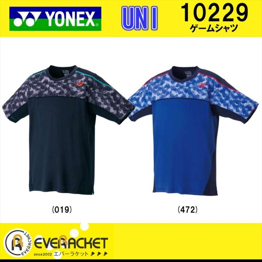 YONEX ヨネックス バドミントン テニス ソフトテニス ウエア ユニゲームシャツ 10229