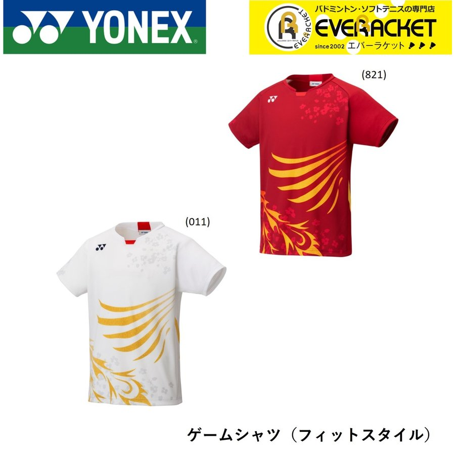 【ポスト投函送料無料】ヨネックス YONEX ウエア メンズゲームシャツ(フィットスタイル) 10380 バドミントン日本代表着用モデル|ever-racket