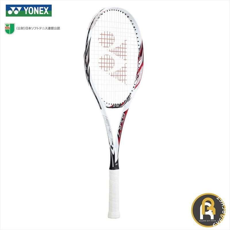 お買い得商品】YONEX ヨネックス ソフトテニス ソフトテニス