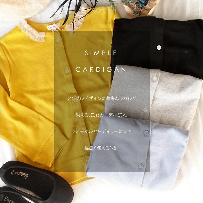 おしゃれ 安い 子供 服 【安い】韓国子供服(女の子)のおすすめ通販サイト5選!おしゃれで可愛い♪