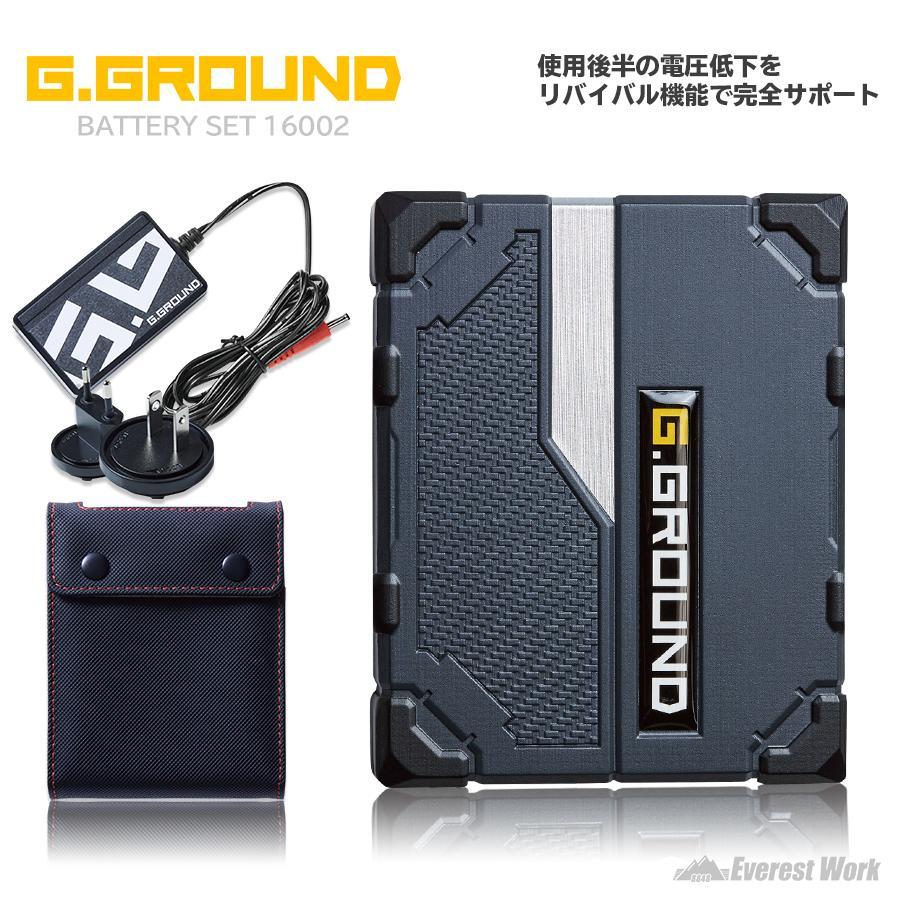 バッテリーセット EF用バッテリー 充電器付 変換プラグ付 熱中症対策 空調服 涼しい G・GROUND 桑和 16002|everest-work