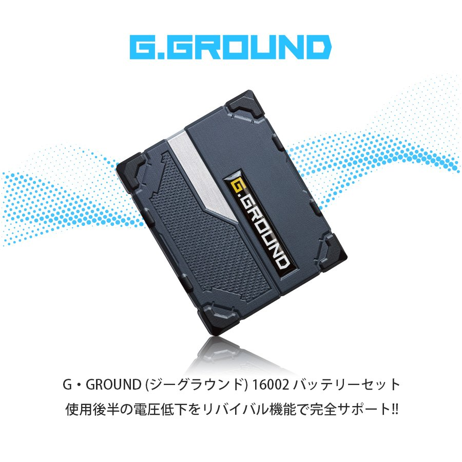 バッテリーセット EF用バッテリー 充電器付 変換プラグ付 熱中症対策 空調服 涼しい G・GROUND 桑和 16002|everest-work|02