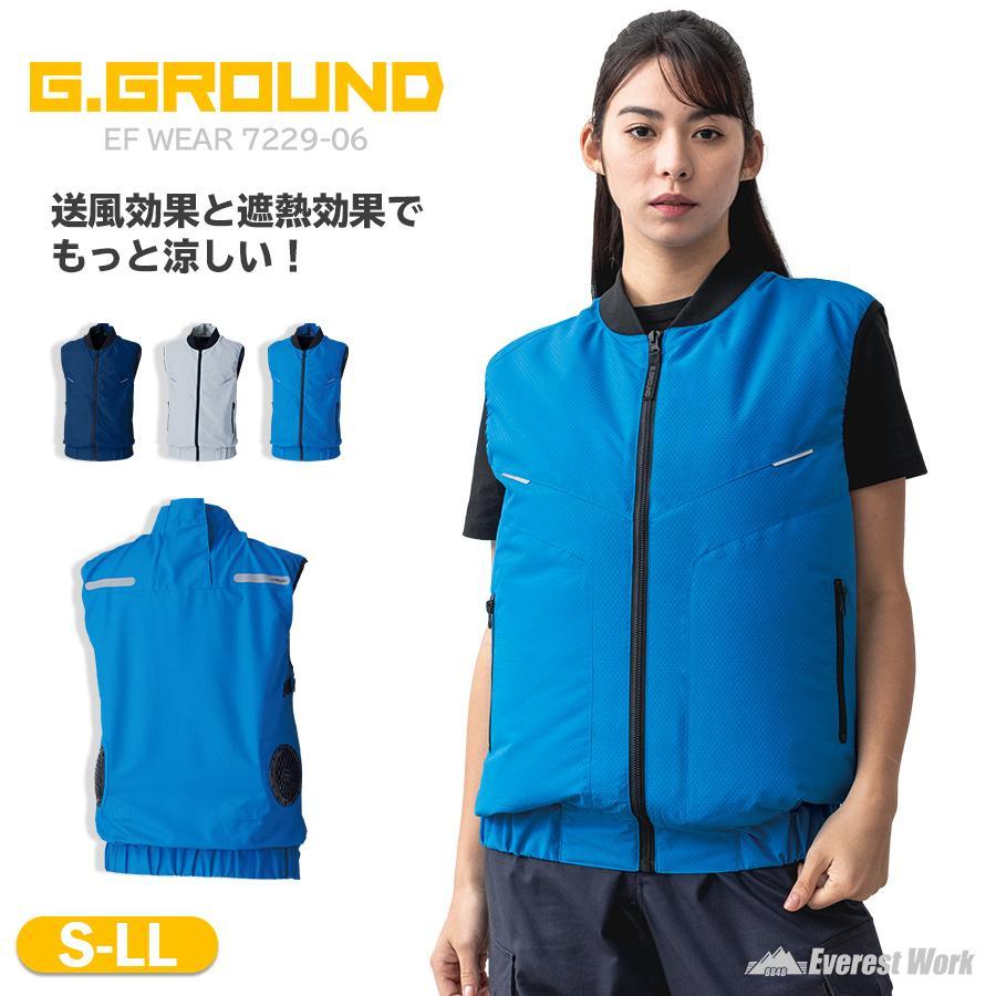 EF用ベスト 空調服 遮熱 UVカット 反射 スポーツ アウトドア 熱中症対策 暑さ対策 涼しい 作業服 G.GROUND 桑和 7229-06 『S-LL』|everest-work