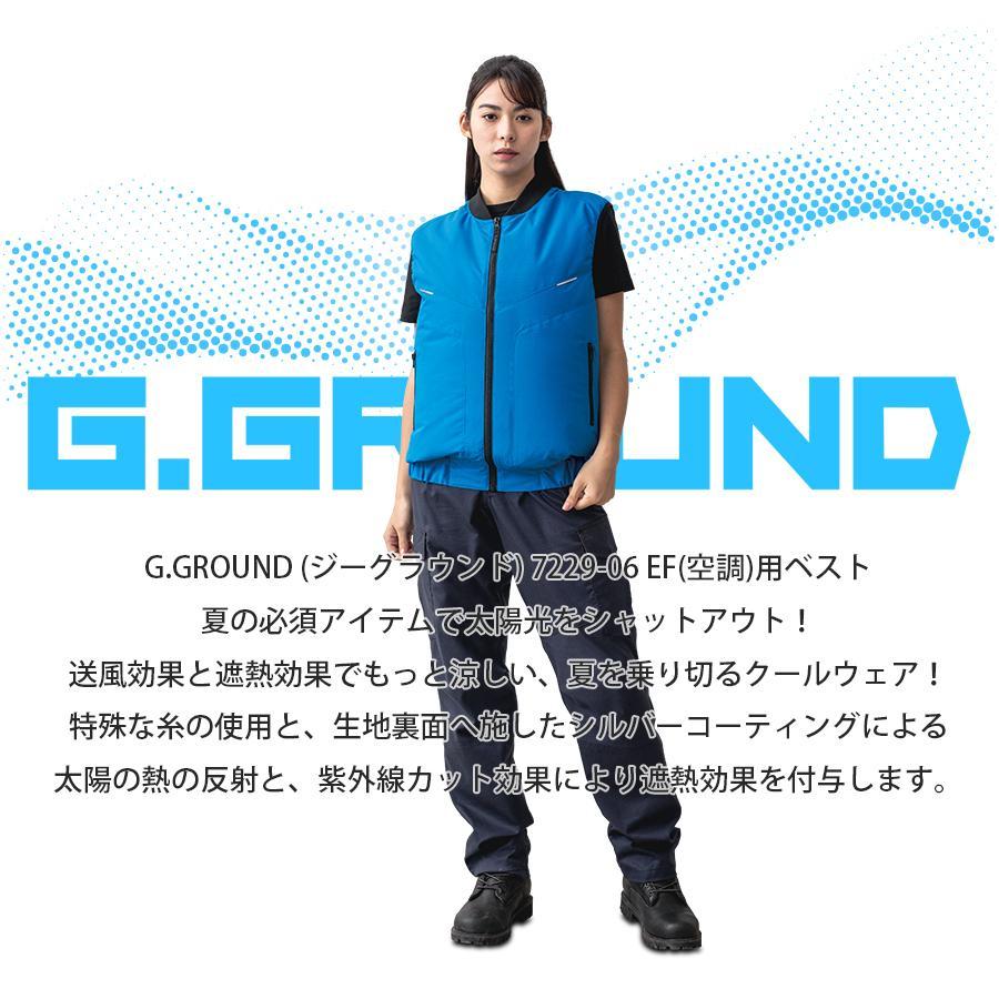 EF用ベスト 空調服 遮熱 UVカット 反射 スポーツ アウトドア 熱中症対策 暑さ対策 涼しい 作業服 G.GROUND 桑和 7229-06 『S-LL』|everest-work|02